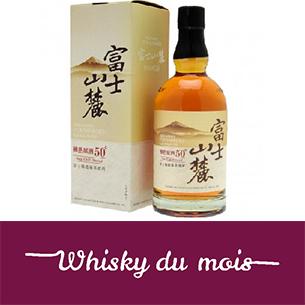 La Cave whisky mois aout kirin fuji sanroku cholet
