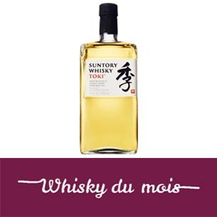 Suntory Toki whisky du mois